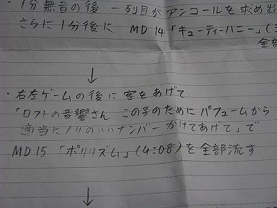s-100221%202.jpg
