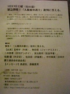 06-05-12_20-39.jpg