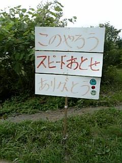 07-07-29_14-09.jpg