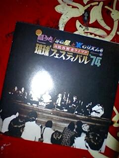 070927yobanashi.jpg