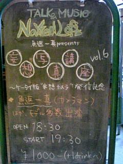 3_14_kanban.jpg