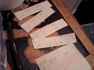s-CA370291.jpたくg