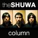 the SHUWAコラム「オトナチャイルド1・2・3!!」