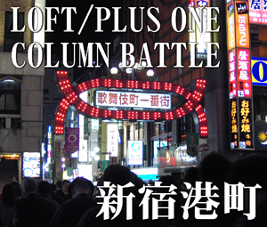 LPO_column_logo.jpg
