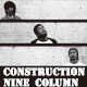 CONSTRUCTION NINEコラム