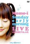 momoi_jk2.jpg