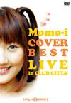 momoi_jk3.jpg